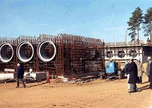 Horizontal storage systems under construction.